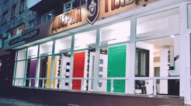Відкриття нового салону вікон та дверей.